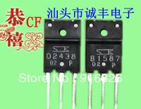 Cheng Feng [E] 2SD2438 D2438 2SB1587 B1587 on the tube 5 yuan / pair original disassemble