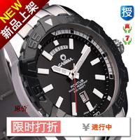 Home steel band black sports mens watch luminous calendar waterproof watch casima pt-8901