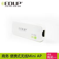 Edup ep-2906 commercial portable mini 150m wireless router wifi router ap