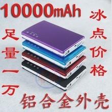 super general tablet promotion