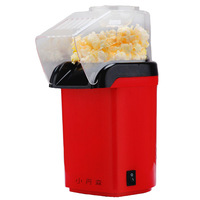 Small mini fully-automatic popcorn household electric small appliances