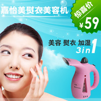 Braises face device braises surface device steam beauty machine steam garment steamer handheld ironing beauty