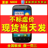 Amoi xiaxin n809 1g double battery 4.3 screen 500 spree