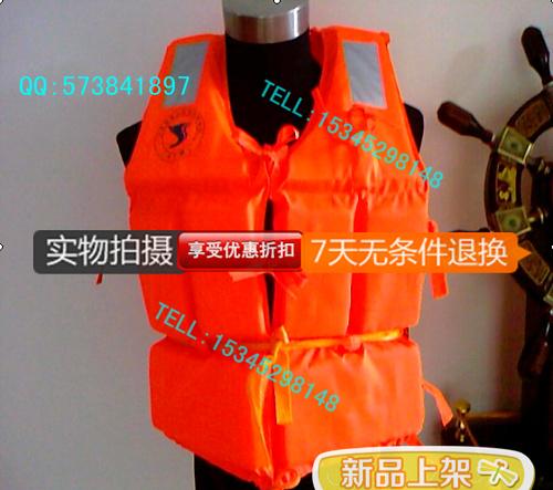 Life vest , bunts life vest whistle life vest large(China (Mainland))