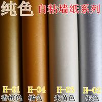 Plain solid color embossed pvc wallpaper wallpaper beige wallpaper champagne color orange silver