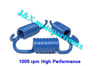 FREE SHIPPING @  1K Racing Performance Clutch Springs Chinese 4stroke GY6 50 Scooter Moped ATV