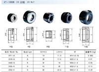 T114#  Free shipping  HongKong post air mail  ER11 NUT series DIN6499B collet  A type 10pcs/lot