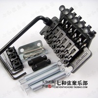 Floyd rose electric guitar shaking nationalisation tailpiece tape seal black Floyd Rose Series Tremolo Bridge