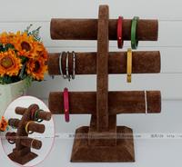 Quality brown watch frame bracelet holder bracelet holder bracelet props accessories rack accessories jewelry storage rack