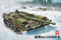 Small model 00309 strv103b tanks