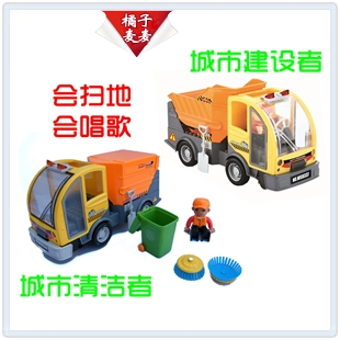 Child electric toy car garbage truck clean car road sweeper eco-friendly car sanitation trucks