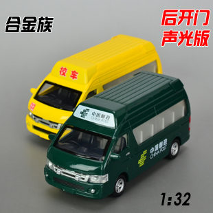 4 13-year-old microbiotic alloy car model acoustooptical WARRIOR free shipping