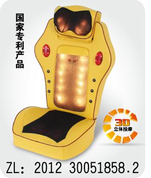 Back massage machine,Aotai genuine,neck and waist heating massage,AT-883J-2