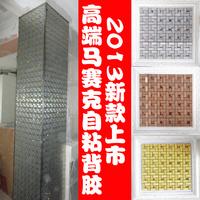 Metal aluminum plate mosaic self-adhesive backdrop wall bar mosaic