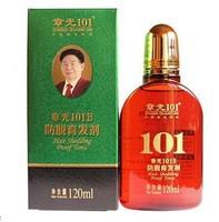 Free shipping hair growth Zhang Guang 101B anti-off hair-retaining agent 120ML star