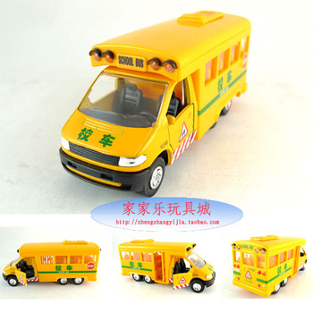 School bus model toy alloy bus cars bus large coach toy