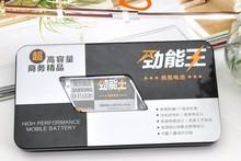samsung mobile battery promotion