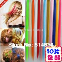 Hair ponytail 1 60 , megic ponytail extension