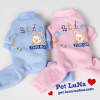 Baby sleepwear at home letter bear wadded jacket pet clothes dog winter Free Shipping