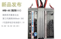 11.1V 3600mAh 35C Max 55C 3S RC LiPo Li-Poly Battery For Helicopter Model Free Shipping 5pieces/lot