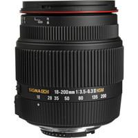 Sigma 18-200mm f/3.5-6.3 II DC OS HSM Lens for Nikon Cameras D3000 D3100 D3200 D5000 D5100 D80 D90 D7000 D7100 D300 D300s