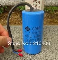 CD60   150UF 450VAC   AC motor start capacitor