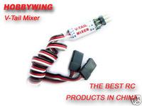 10PCS V-Tail mixer RC hydro SPARK foam vtail & 3D plane Aileron HW
