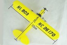New arrival Skysurfer 2 4Ghz 2 channel RC airplane remote control radio control plane toy good