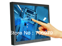 Rugged 17 inch Touchscreen Industrial LCD Monitor
