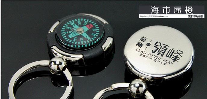 Free shipping Philippi compass keychain gift logo(China (Mainland))