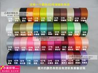 50 mm  satin ribbon craft/party/wedding Grey wedding decoration 25Y
