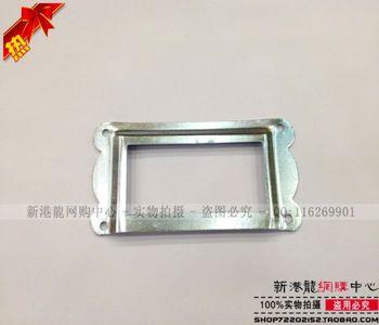 Box iron kitchen Cupboard carpenter repair decorative drawer cabinet label frame card signs holder 84*42mm