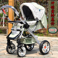 Bora q7 style baby car shock absorbers four wheel baby stroller two-way full cart