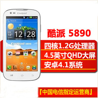 For coolpad   cool quad-core 3g smart phone