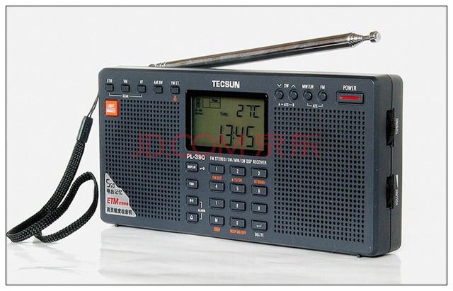TECSUN new style PL 390 Dual Speaker DSP World Radio Radio Receiver Stereo Radio