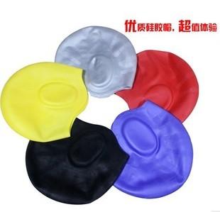 free shipping Waterproof plus size silica gel swimming cap elastic rubber swimming cap ear fashion swimming cap