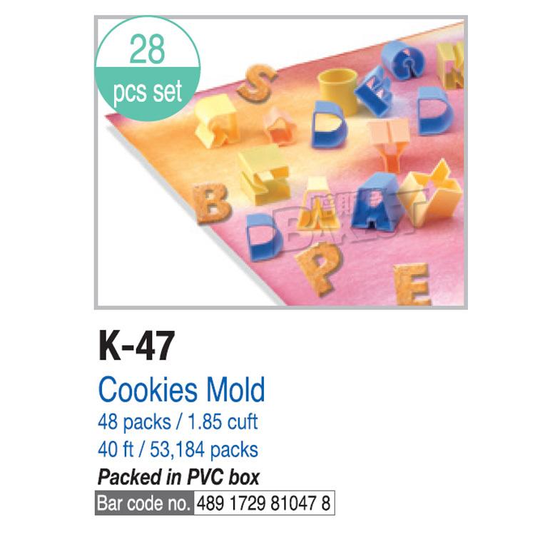 latest produce cookies mould 28pcs bakeware BAKEST #K47(China (Mainland))