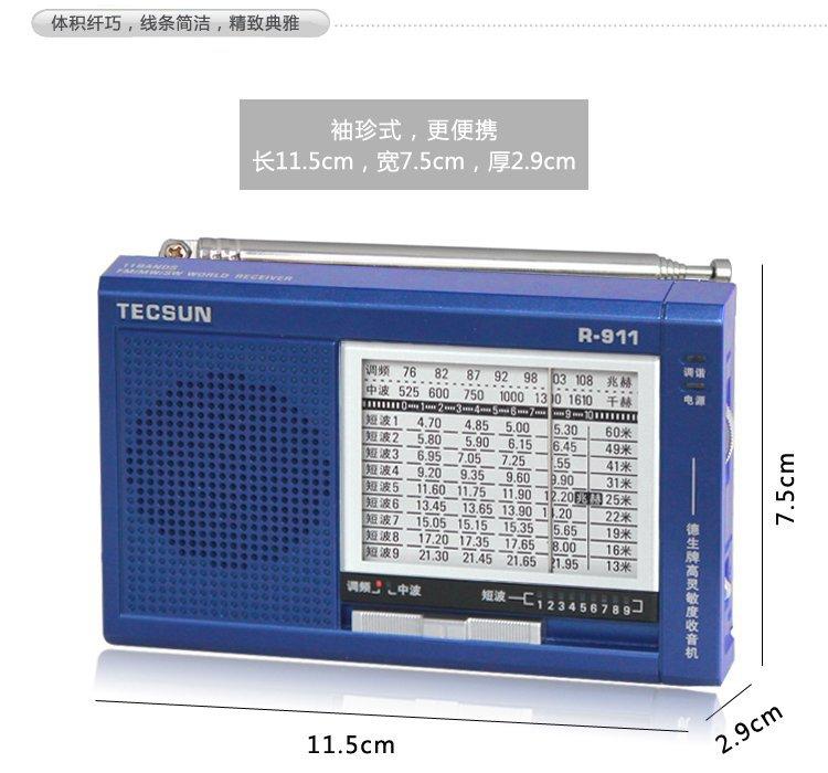 TECSUN R-911 AM/ FM / Shortwave (11 bands) Multi Bands Radio receiver broadcast(China (Mainland))