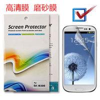 For samsung   i9300 screen film mobile phone film hd protective film scrub membrane
