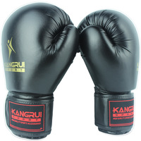 Kangrui boxing gloves professional gloves sandbagged sandbag gloves fitness