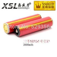wholesale 18650 pcb