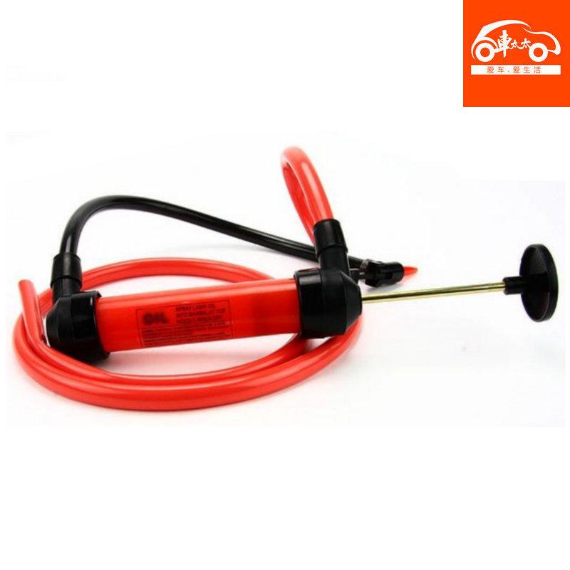 Car car pumping tube oil suction device manual oil pump pumping auto supplies(China (Mainland))