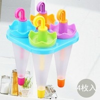 2014 Umbrella ice cube tray mould  Free shipping