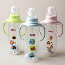 wholesale baby feeding bottle