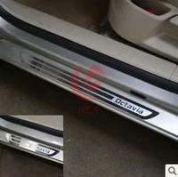 Skoda Octavia 2007 2008 2009 2010 2011 2012 New Stainless Door Sill Scuff Plate car styling