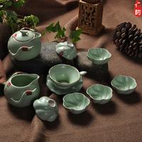 free shipping high quality Tea set ru set kung fu tea ceramic tea device cup pot
