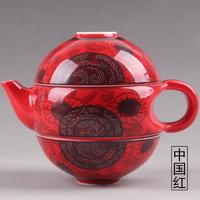free shipping high quality Travel tea set ceramic tea set pocket-size tea three pieces set lovers tea