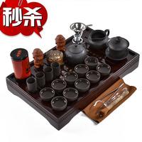 free shipping high quality Yixing purple clay tea set