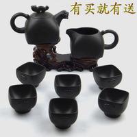 free shipping high quality Yixing tea tp027 yixing tea set