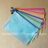 Pvc edge bags storage bag supplies kit b5 file bag zipper transparent c306 glue mesh bag